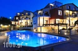 Antilia Apartments in Kissamos, Chania, Crete