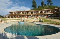 Akritas Ef Zin Villas & Suite in Kassandreia, Halkidiki, Macedonia