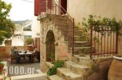 Sior Nikoletos in Tymbaki, Heraklion, Crete