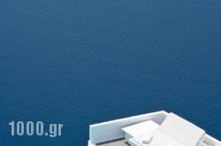Chromata in Imerovigli, Sandorini, Cyclades Islands