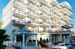 Thomas Beach Hotel in Marathonas, Aigina, Piraeus Islands - Trizonia