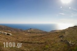 Notos in Folegandros Chora, Folegandros, Cyclades Islands