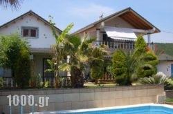 Aspri Villa House in Parga, Preveza, Epirus