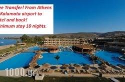 Kandia's Castle Resort & Thalasso Nafplio in Paralio of Astros , Arcadia, Peloponesse