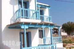 Asterias House in Donousa Chora, Donousa, Cyclades Islands