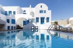 Sea Side Beach Hotel in kamari, Sandorini, Cyclades Islands
