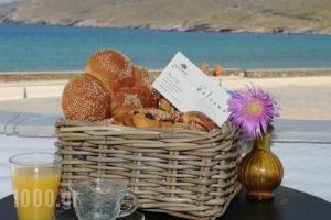 Villa Korthi_best deals_Villa_Cyclades Islands_Syros_Syros Rest Areas
