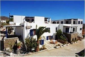 Holidays In Paros_best prices_in_Hotel_Cyclades Islands_Paros_Paros Chora