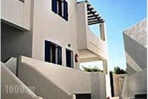 Holidays In Paros_lowest prices_in_Hotel_Cyclades Islands_Paros_Paros Chora