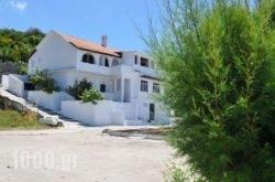 Kostas Beach Apartments in Corfu Chora, Corfu, Ionian Islands
