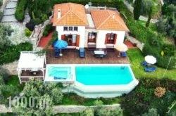 Elia Pilio Villas in Trikeri, Magnesia, Thessaly