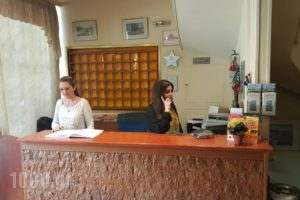 Aristoteles Hotel_holidays_in_Hotel_Central Greece_Attica_Athens