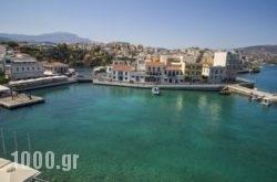 Porto Maltese in Ammoudara, Lasithi, Crete