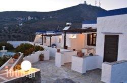 O Mylos in Syros Rest Areas, Syros, Cyclades Islands