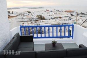 Pension Joanna_travel_packages_in_Cyclades Islands_Mykonos_Mykonos ora