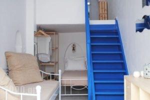 Pension Joanna_best deals_Hotel_Cyclades Islands_Mykonos_Mykonos ora