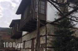 Feggaropetra Inn in Athens, Attica, Central Greece