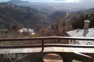 Gioula's House_best deals_Hotel_Thessaly_Magnesia_Agios Lavrendios