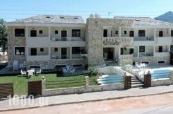 Hatzoudis Luxury Suites in Thasos Chora, Thasos, Aegean Islands