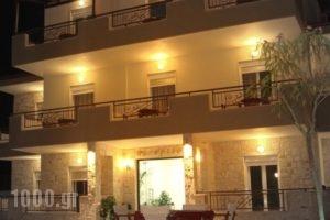 Onar Studios_travel_packages_in_Macedonia_Halkidiki_Kassandreia