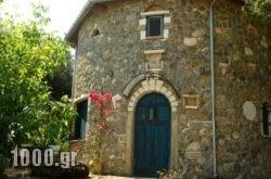 Musician'S Round House in Corfu Chora, Corfu, Ionian Islands