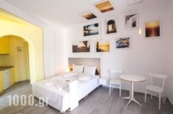 Kaerati Apartments in Amorgos Chora, Amorgos, Cyclades Islands