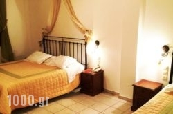 Archontika Karamarlis Guesthouse in Ano Volos , Magnesia, Thessaly
