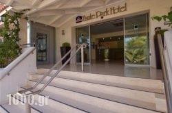 Best Western Zante Park Hotel in Agios Sostis, Zakinthos, Ionian Islands