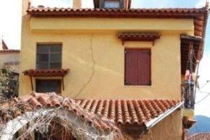 Egarsios Pension_accommodation_in_Hotel_Central Greece_Viotia_Arachova