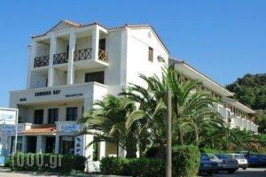 Samaina Maisonettes_accommodation_in_Apartment_Aegean Islands_Samos_Karlovasi