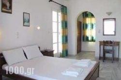 Lofos Studios & Rooms in Naxos Chora, Naxos, Cyclades Islands