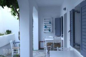 Zacharakis Studios_best deals_Hotel_Cyclades Islands_Sandorini_Sandorini Chora