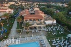 Acharavi Beach Hotel in Acharavi, Corfu, Ionian Islands