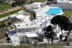 Galaxy Hotel in Ios Chora, Ios, Cyclades Islands