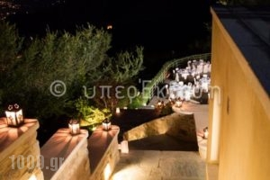 Valeni Boutique Hotel & Spa_best prices_in_Hotel_Thessaly_Magnesia_Ano Volos