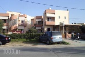 Melia Studios_travel_packages_in_Crete_Chania_Daratsos