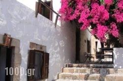 Villa Aphrodite in Lindos, Rhodes, Dodekanessos Islands