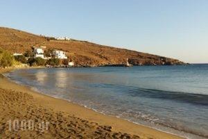 Sail Inn_holidays_in_Hotel_Cyclades Islands_Syros_Kini
