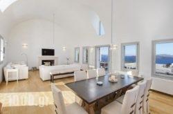 Akrotiri Private Residence in Fira, Sandorini, Cyclades Islands
