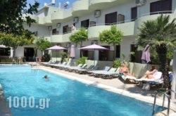 Anseli Hotel in Rhodes Rest Areas, Rhodes, Dodekanessos Islands