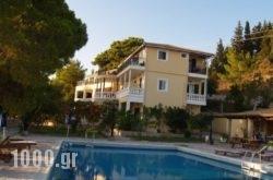 Villa Kouros in Keri Lake, Zakinthos, Ionian Islands