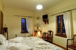 Guesthouse Anna'S Home in Neochori, Magnesia, Thessaly