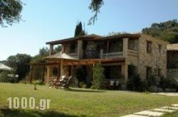 Villa Belvedere in Keri Lake, Zakinthos, Ionian Islands
