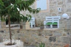Villa Sivas in Matala, Heraklion, Crete