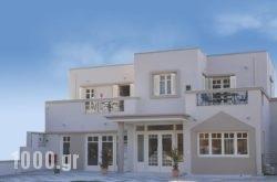 Dialinas Apartments in Kalo Chorio, Lasithi, Crete