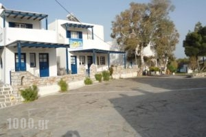 Free Sun Rooms And Apartments_accommodation_in_Room_Cyclades Islands_Paros_Paros Chora