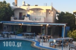 Toula'S Apartments in Faliraki, Rhodes, Dodekanessos Islands