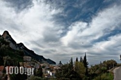 Kadith Apartments in Corfu Chora, Corfu, Ionian Islands