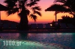 Giannoulaki Hotel in Mykonos Chora, Mykonos, Cyclades Islands