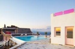 CSky in Imerovigli, Sandorini, Cyclades Islands